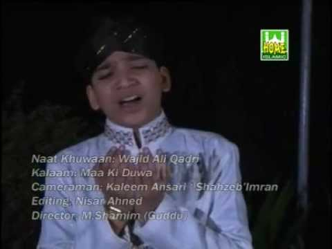 Wajid Ali Qadri New Album 2012 Maa Ki Shaan video