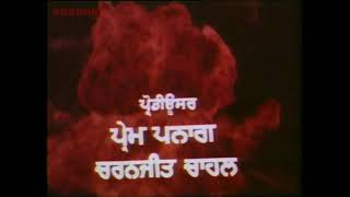 Welcome to Punjab - ZAKHMI JAGIRDAAR | Full Length Punjabi Movie | Popular Punjabi Movies