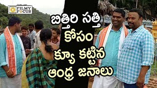 Bithiri Sathi Mind Blowing Craze in Andhra Pradesh, Visits Bejawada Durga Temple