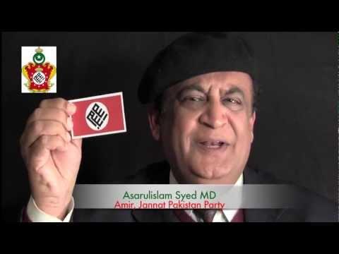 BALUCHISTAN: Asarulislam's Message to Jannat Pakistan Missionaries