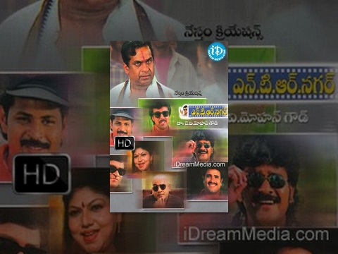 NTR Nagar (2000) || Telugu Full Movie || Raj Kumar - Manichandana