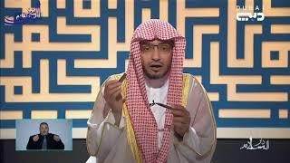 دار السلام 6 -  وقفات مع آيات (الجزء 3 و 4)