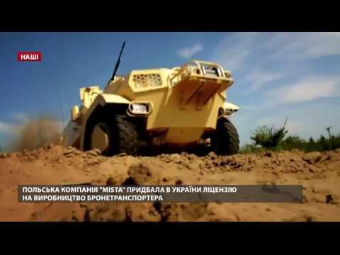 ТОП-5 наших військових розробок