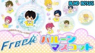 Anime Free! Balloon Mascot Blind Boxes - Kawaii Anime Goods