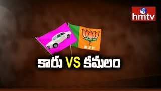Political Heat between TRS andamp; BJP in Telangana after JP Nadda Visit at Hyderabad | hmtv Telugu News