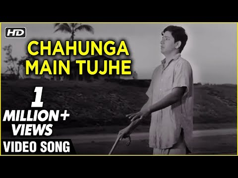 Chahoonga Main Tujhe Saanj Savere - Mohammad Rafi Greatest Hit Song - Dosti video