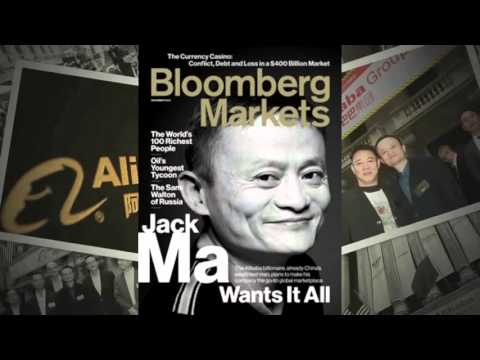 Impacto del IPO de Alibaba
