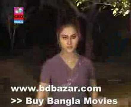 Bangla Movie Song : Dhuruh Duruh