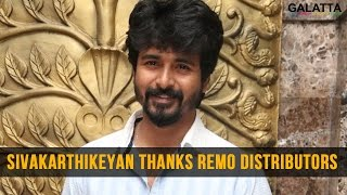 Sivakarthikeyan thanks the Remo team for its success