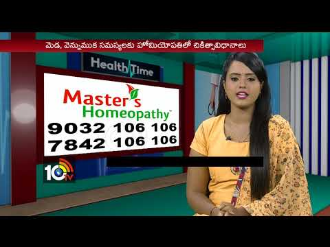 Health Time Discussion On Neck & Back Pains Problems | Doctor Ravi Kiran Suggissions | 10TV