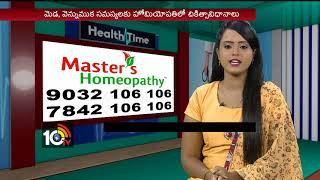 Health Time Discussion On Neck and Back Pains Problems | Doctor Ravi Kiran Suggissions