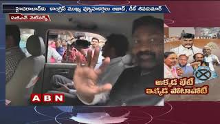 Tension Mounts in Political parties ahead of election results | Telangana Elections 2018