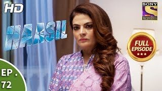 Haasil - Ep 72 - Full Episode - 9th  February, 2018