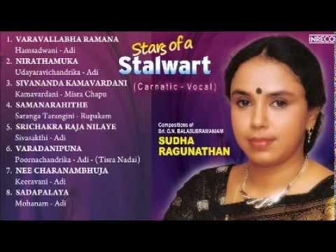 CARNATIC VOCAL   SUDHA RAGHUNATHAN   STARS OF A STALLWART  ...