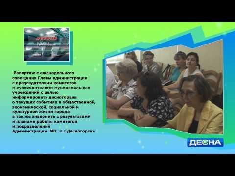 Презентация Десна-ТВ