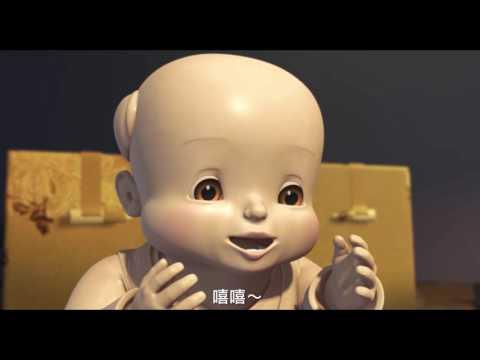 國寶總動員全片 中文版