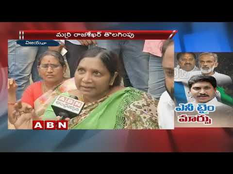 YCP Leaders Upset With YS Jagan Over Party Ticket | ABN Telugu