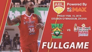 Wolf Warriors v San Miguel Alab Pilipinas | FULL GAME | 2018-2019 ASEAN Basketball League