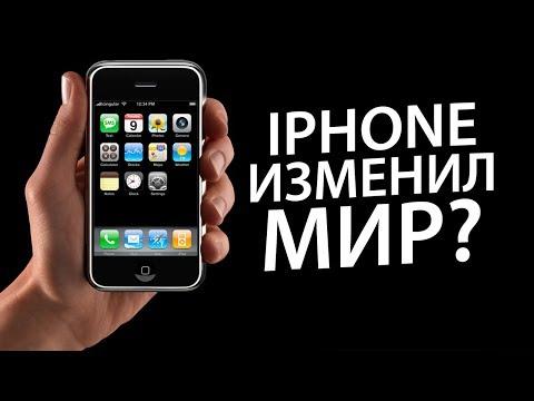 ПОЧЕМУ IPHONE 2G БЫЛ РЕВОЛЮЦИОННЫМ???