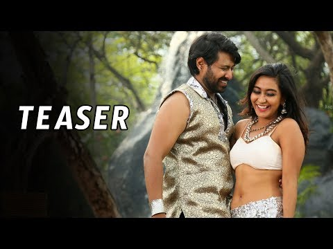 Natana Teaser | Latest Telugu Movie Trailers and Teasers | NewsQube