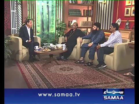 Qutb Online, 15 April 2015 Samaa Tv