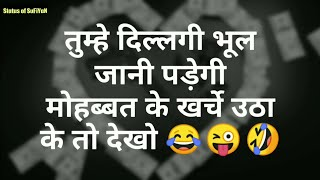 Funny😂 Laughing Jokes😝