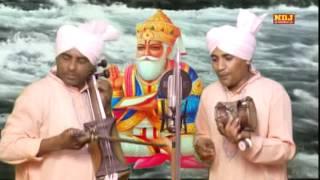 LaTest Goga Ji Bhajan Song 2016    Jaswinder Singh NDJ Music