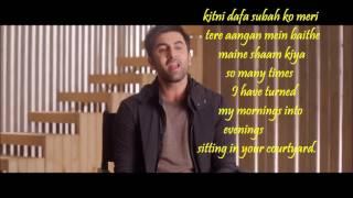 Channa mereya last song with lyrics( English )