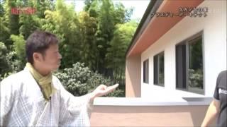 久万ノ台の家 〜まっすんの陽あたり良好〜