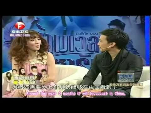 "[Eng-THai Sub] Bie - Grand @ ""Lu Yu You Yue"" in China 2011"