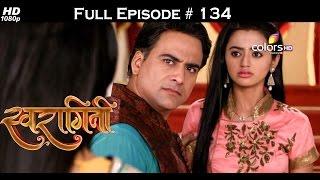 Swaragini - 3rd September 2015 - स्वरागिनी - Full Episode (HD)