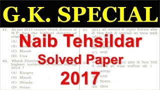 Naib Tehsildar Previous year Solved Paper