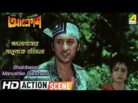 Bhalobasar Manushke Banchano | Action Scene | Victor Banerjee | Debashree Roy