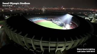 Musco Lighting – Auburn University Baseball Comparison