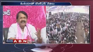 TRS leader Karne Prabhakar Speaks To Media Over Rahul Gandhi Praja Garjana Sabha  - netivaarthalu.com