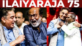 ILAYARAJA 75: Rajnikanth Feels That Ilaiyaraja Is Partial Towards Kamal Haasan !!