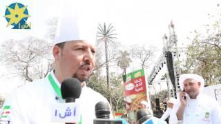 بالفيديو: شيف مصري : شرف لنا تسجيل الرقم القياسي بإسم مصر كأكبر طبق فول