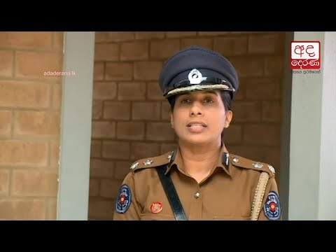 childfriendly police|eng