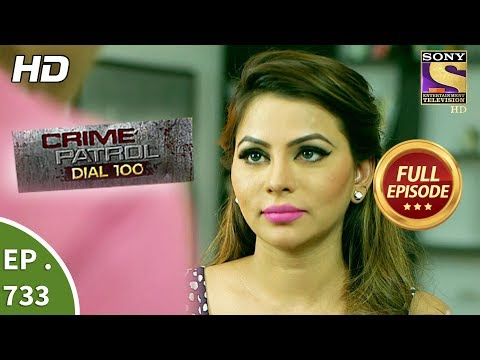 Crime Patrol Dial 100 - Ep 733 - Full Episode - 14th March, 2018 thumbnail