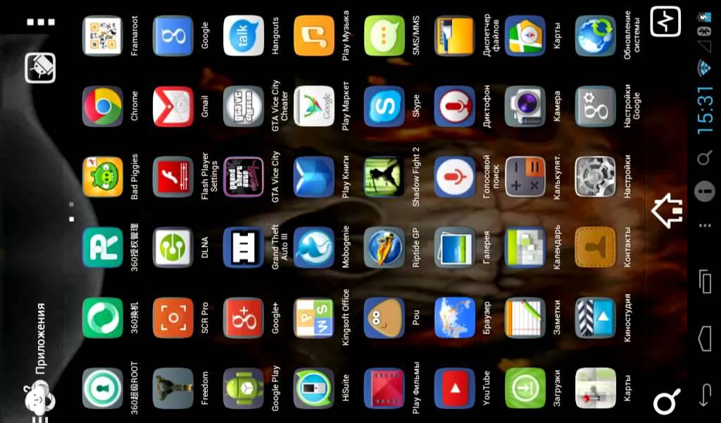 Кеш Для Gta3 Андроид