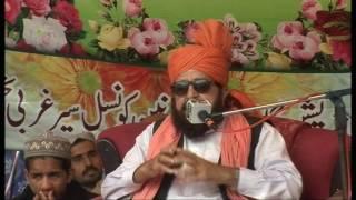 Hazrat Allama peer syed ghulam yaseen shah bukhari part  3 BAZM E JANISARAAN E MUSTAFA(S.A.W) 2016