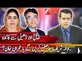 Deel Aur Dheel Se Faidah Nawaz Hasil Karen Ge Ya Imran Khan? - Takrar - 3 January 2018 - Express