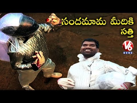 Bithiri Sathi To Land On Moon | ISRO To Build 'Igloos' On Moon | Teenmaar News