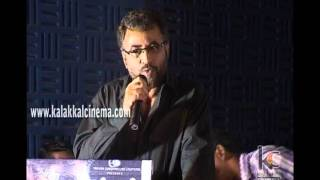 Vilayada Vaa - Vilayada Vaa Audio Launch