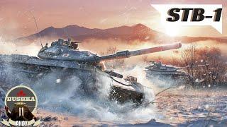World Of Tanks Blitz   STB 1 The Green Eyed Monster