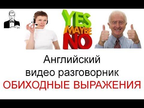 Словарь англо Русский с озвучкой скачать