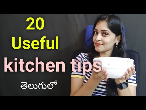 20 Useful Kitchen Tips in Telugu || Kitchen tips and tricks in telugu |Telugu health and beauty Tips