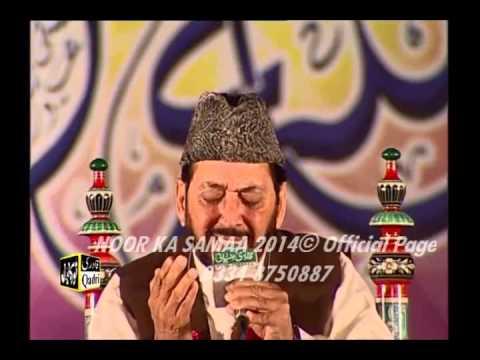 ALLAH HOO ALLAH HOO by Qari Waheed Zafar Qasmi New Naat NOOR...