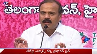 TRS MLC Karne Prabhakar Comments On TDP MP Venkatesh