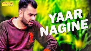 Yaar Nagine || यार नगीने | Yogesh Haripuriya || New Haryanvi Song 2017 | Sonotek